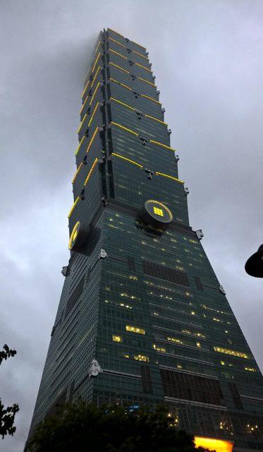 Observatory of Taipei